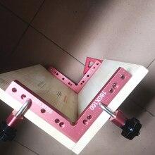 Алюминиевый квадратный правый угол 90 градусов l-образное вспомогательное крепление позиционная панель фиксирующий Зажим деревообрабатывающие столярные инструменты