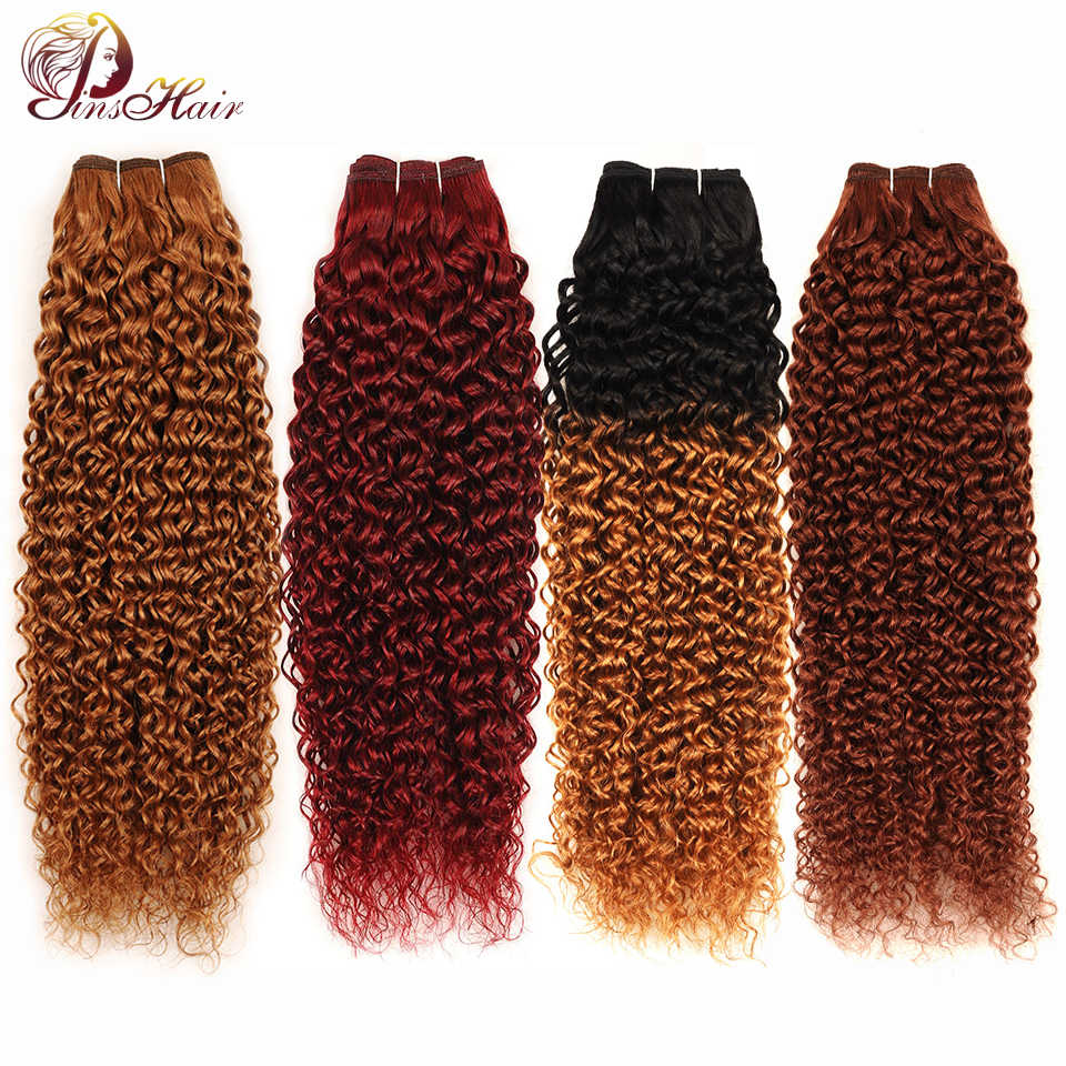 Brazilian Kinky Curly Hair Bundles Dark Brown Bundles 1B/4/27 Red Burgundy Weave Human Hair Bundles Honey Pinshair Non Remy Hair