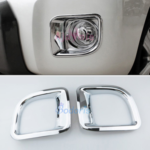 Chrome Car-Styling Front Lamp Cover Light Overlay Panel Trim Year 2012 2013 2014 2015 For Toyota LC Land Cruiser 200 Accessories