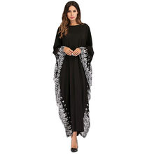 4cfd9ba3fd7e4 Arabic Dubai Women Clothing Loose Patchwork Muslim Abaya Belted Long