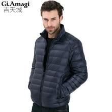 2017 осень-зима утка Пух куртка, ультра легкий тонкий большие размеры зимняя куртка для Мужская мода мужские Верхняя одежда, пальто