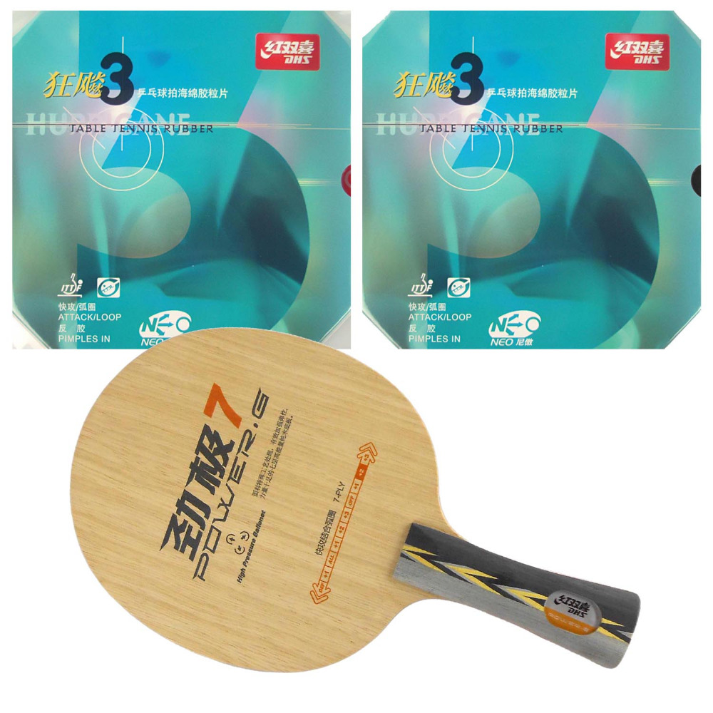 Pro Table Tennis PingPong Combo Racket DHS POWER.G7 PG7 PG.7 PG 7 Blade with 2x NEO Hurricane 3 Rubbers Long Shakehand FL [playa pingpong] dhs k161 chinese naitional version vis structure balde