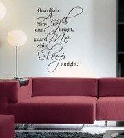 G uardian Angelยามmeในขณะที่Iนอนคืนนี้ผนังศิลปะสติ๊กเกอร์อ้างห้องนอนกำแพงD Ecals 3ขนาด