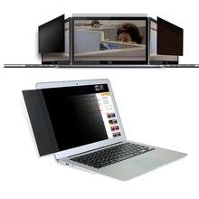 14 дюймов(31 см* 17,5 см) Фильтр конфиденциальности для ноутбука ноутбук компьютер Антибликовая Защитная пленка для экрана