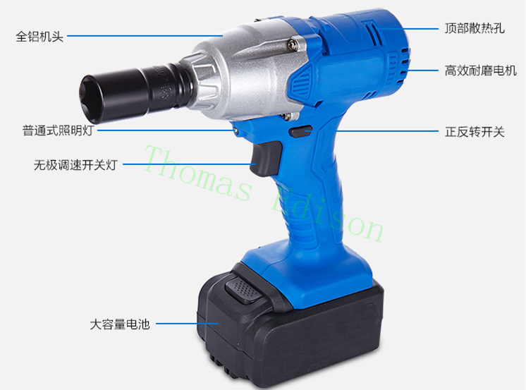 58v 4800mA Integrated electric motor operated electric wrench of charging lithium battery impact wrench  installation power tool evelots battery operated self stirring mug black set of 2