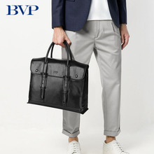 BVP Famous Brand High Quality Cow Leather 14 Inch Laptop Men Briefcase Business Genuine Leather Leisure Man Messenger Bag J50