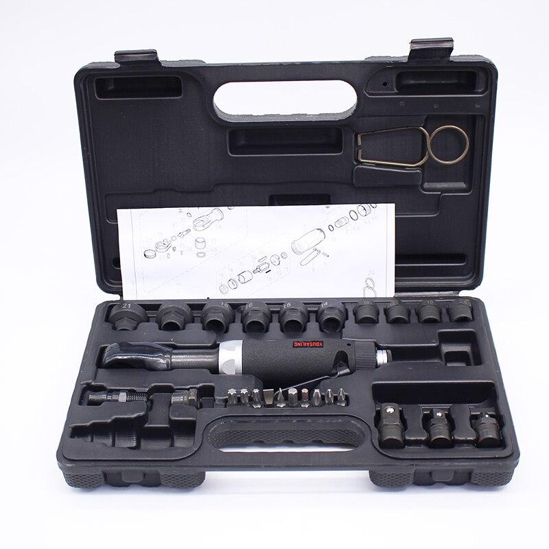 Qualité Professionnel Multi-fonction 1/4 3/8 1/2 Perforation Pneumatique/Air Clé À Cliquet Tool Set avec Sockets M8-M21