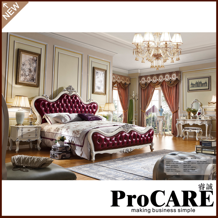 Factory Price Resin French King Bedroom Set Purple Color Leather 1800x2000mm