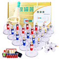 Cofoe 24PCS Cupping Set Vacuum Body Massager of Chinese Medical for Cold & Flu Relief Vancuum Cups or Clearing damp toxin