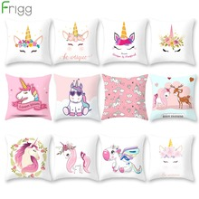 Frigg unicornio sofá fundas decorativas para cojines dibujos animados búho asiento cojín silla funda de cojín de decoración para hogar funda de almohada 45*45 funda de almohada