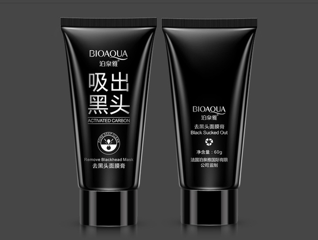 Blackhead Removal Bamboo Charcoal Black Mask