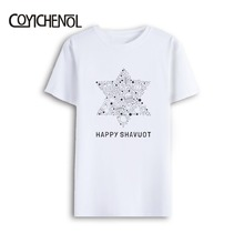 Happy Shavuot Holiday customize print tshirt men large size solid color top casual short sleeves tee o-neck oversized couple