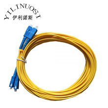 Allwin E-160 / E-180 Eco-solvent Printer 6M Optical Fiber allwin e 160 e 180 eco solvent printer 20pin data cable