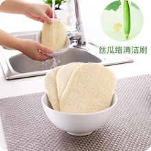 3pcs Natural Loofah dishwashing Cloth Kitchen Decontamination Non-stick Oil Brush pot Double-sided Cleaning Microfibre Sponge
