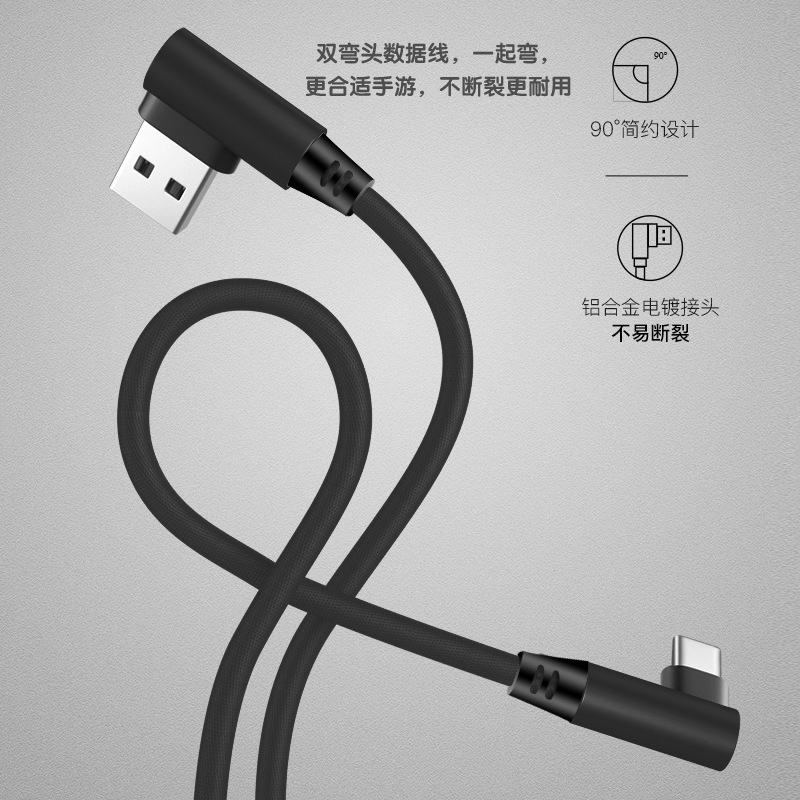 EGEEDIGI 2m USB Type C 90 Degree Fast Charge usb c cable Type c data Cord Charger usb c For Samsung S8 S9 Note 9 8 Xiaomi mi8 6 in Mobile Phone Cables from Cellphones Telecommunications
