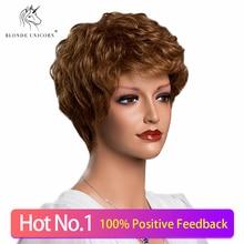 Парики из искусственных волос с бахромой в виде блонд единорога, 8 дюймов, короткие волосы, парики из натуральных вьющихся 50% человеческих волос для белых женщин, доступны 13 цветов