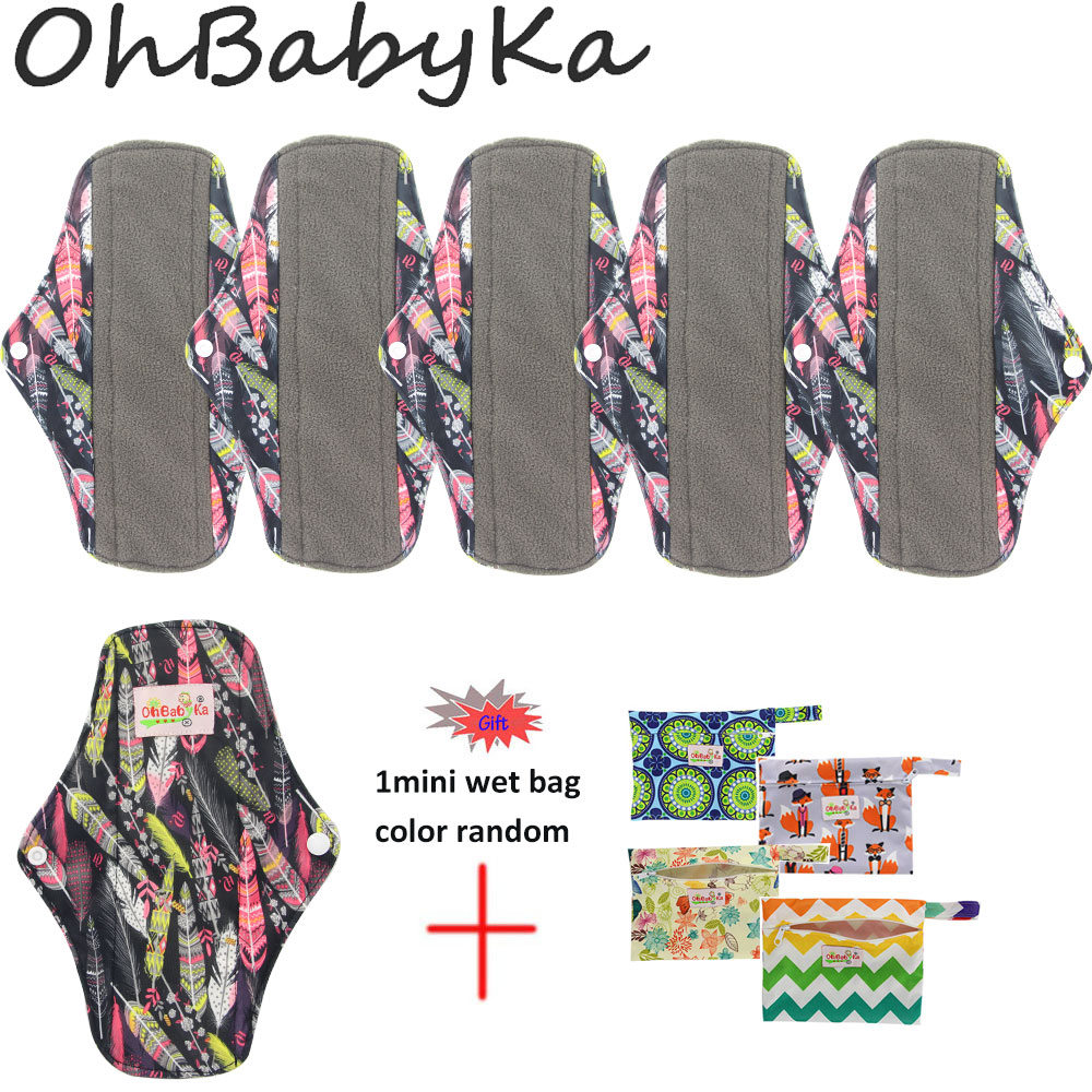 Ohbabyka Reusable Cloth Menstrual Pads With Bamboo-charcoal Absorbency With Wet Bag Women Washable Panty Liner 6Pack+1 Wet Bag