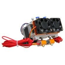 Dual Head MK8 extrusora para Reprap 3D impresora boquilla E3d 0.3 / 0.35 / 0.4 / 0.5 mm opcional para 1.75 mm / 3 mm filamento