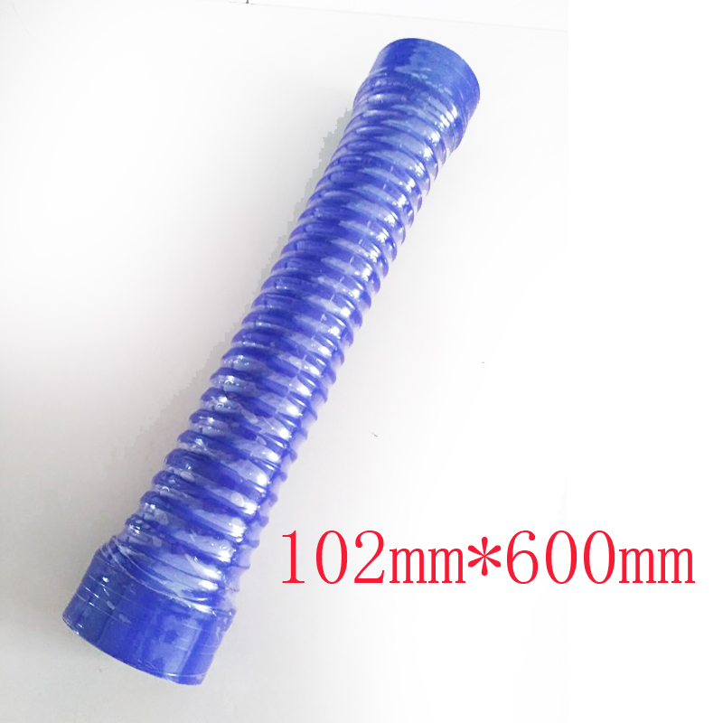 ID:102MM 110mm Replace Auto Bend Silicone Tube Hose Rubber Steel Tube Pipe