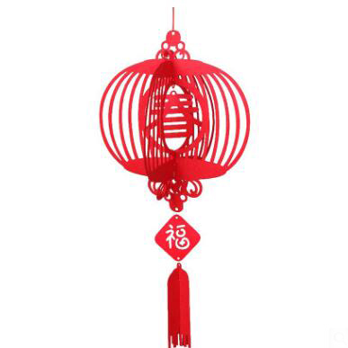 Chinese New Year Lucky Pendant Peace Auspicious Ornaments ...