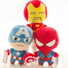 Marvel Мстители Железный человек плюшевые игрушки Халк Тор Капитан Америка Spider-man чучела аниме супергерой плюшевые игрушки мягкий прекрасный подарок, кукла