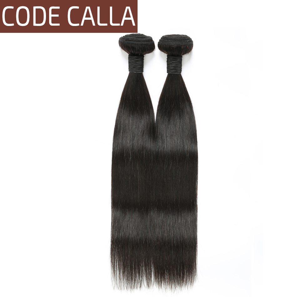 Code Calla Malaysian Straight Hair Weave Bundles 100% Human Hair Bundles Natural Color Non Remy Hair Extensions 1/3/4pcs Bundles