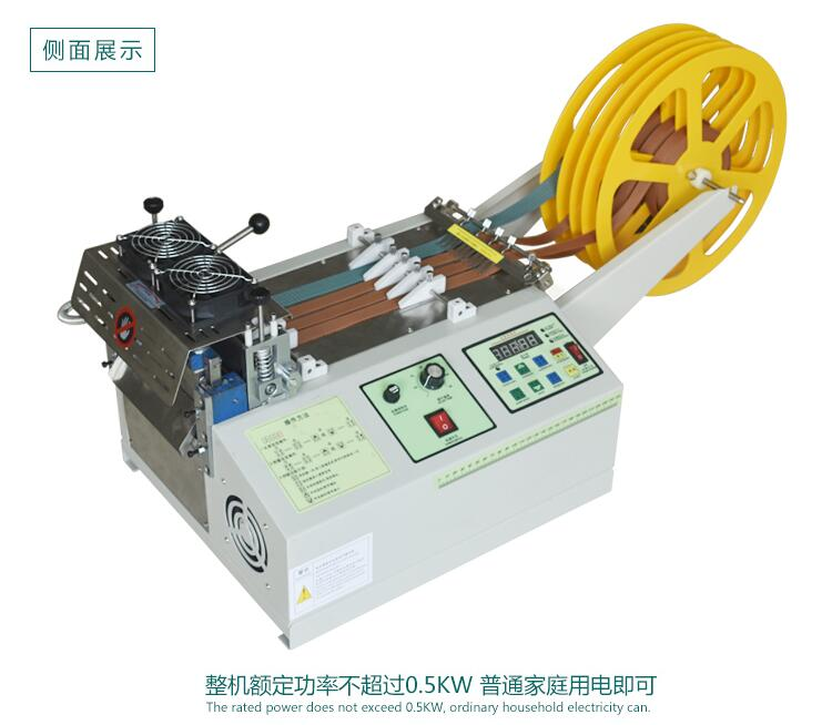 160T Computer Hot And Cold Cloth Belt Cutting Machine, Magic Adhesive Tape Zipper Webbing Machine Elastic Belt Automatic Cutting