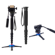 فوسيتو FT111 الألومنيوم المهنية كاميرا عصا للمشي مع ترايبود صغير Monopod حامل قاعدة و ترايبود رئيس ل DSLR