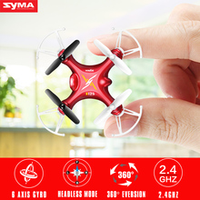 Hot Sale Syma X12S Mini Drone without Camera Original 2 4G 4CH RC Quadcopter with Flashing