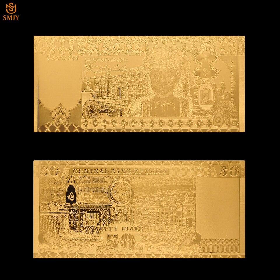 Новый продукт Оман Золотая банкнота 50 омайский риал бумажные банкноты коллекция и подарки