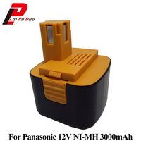 3.0Ah 12V Ni MH Rechargeable Power Tool Battery for Panasonic:EY9200,PA1204N,EY6100FQKW,EY3502FQMKW,EY9200B