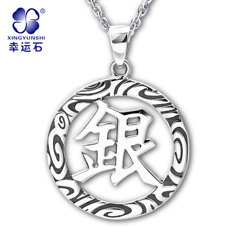 GINTAMA Anime Necklace 925 Sterling Silver Manga Role Gintoki Kagura Shipachi For Kids New Arrival 2018GINTAMA Anime Necklace 925 Sterling Silver Manga Role Gintoki Kagura Shipachi For Kids New Arrival 2018