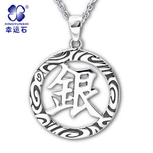 Gintama anime Gintoki 925 sterling silver pendant