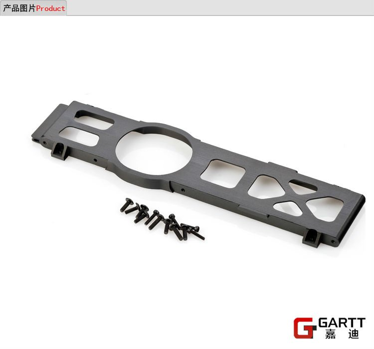 GARTT 500 metal base plate compat Align Trex 500 RC Helicopter gartt 500 dfc main totor head assembly fits align trex 500 rc helicopter hobby