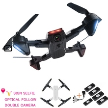 SG700 Selfie Drones Rc Drone With Camera Wifi Fpv Quadcopter Optical Follow Helicopter RC Toy For Children Vs Visuo Xs809hw 19HW sg700 rc foldable drone with hd camera altitude hold wifi real time 2 4g 4ch rc pocket drone vs yh 19hw visuo xs809hw quadcopte