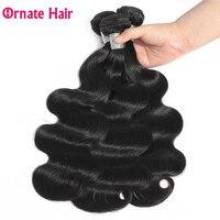 Brazilian Hair Body Wave Bundles Human Hair Extension Brazilian Hair Weave Bundles 4 Bundle Deals Non Remy Hair Bundles