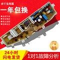 Бесплатная доставка Новый оригинальный Samsung XQB55-T/J85/XSC материнская плата DC92-00275A DC61-00448A