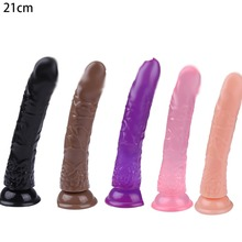 Realistic Huge Dildo Vibrator Nude Color Artifical Clitoris Latex Adult Sex Toys for Women Pussy Massager Fake Penis Big Dildo