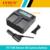 Lvsun bnvf808 bn-vf815 bn-vf823 vf808 batería universal cargador para jvc gz-mg130 guji mg131 mg132 mg133 mg134 mg135 mg148 mg150