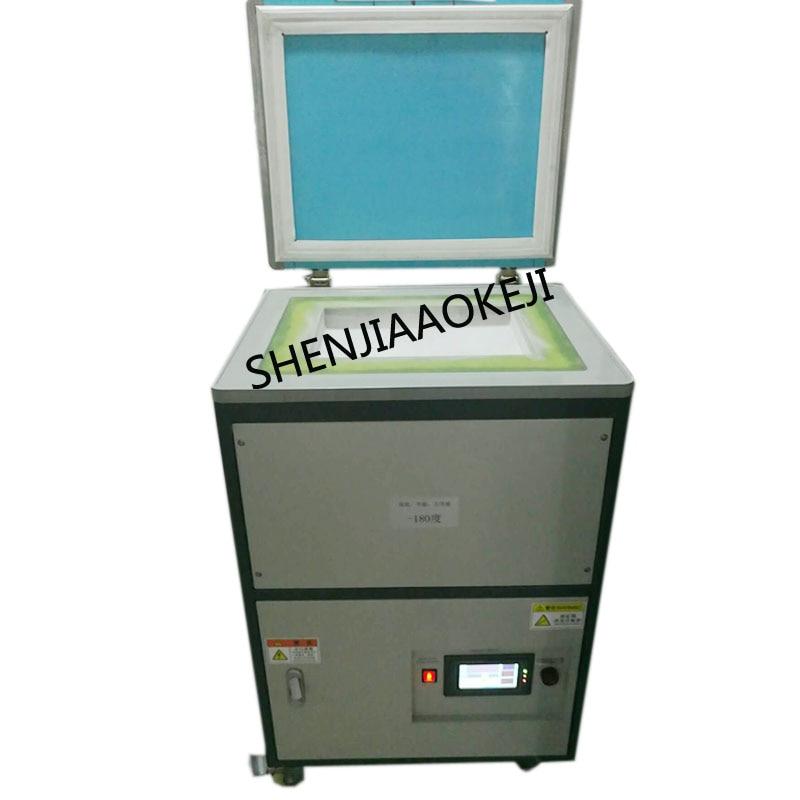 F06S Dondurulmuş ekran bölünmüş ekran ayırıcı makinesi LCD ekran ayırıcı Ayırma kaldırmak oca tutkal ultra düşük sıcaklık 220 V