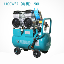 Oil – free Air Compressor High – pressure Gas Pump Spray Woodworking Air compressor small pump 1100W50L