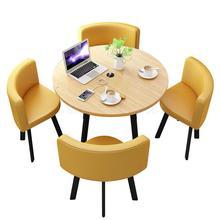 Простой стол для переговоров и комбинация стульев, один стол, четыре стула, офисный стол, повседневный чайный магазин, журнальный столик