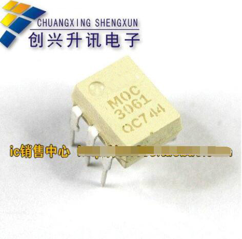 1pcs/lot MOC3063 MOC3063-M DIP-6 Driver Output Optocoupler IC In Stock