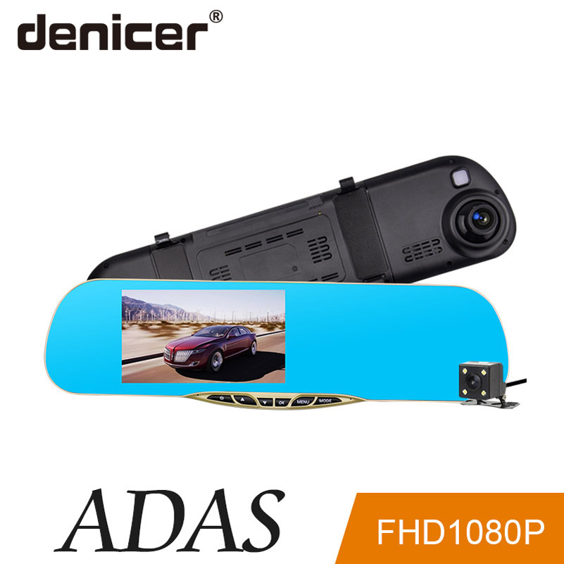 Dash Cam 5.0'' Full HD 1080P Car DVR mirror Dual Lens Video Recorder Parking Monitor car Camera Rear view Mirror Auto Registrar цена 2017