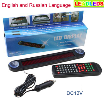 2PCS IR Remote Control DC 12V LED Car Sign Moving Message Display Programmable LED Bus Car Sigh Board For Car Advertising Light