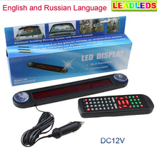 2PCS IR Remote Control DC 12V font b LED b font Car font b Sign b