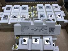 Freeshipping New SKM145GB176D Power module
