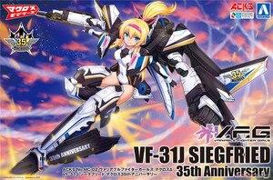 Bandai V.F.G. VF-31J SIEGFRIED MACROSS 35TH ANNIVERSARY Mobile Suit Assemble Model Kits Action Figures Plastic Model toys(China)