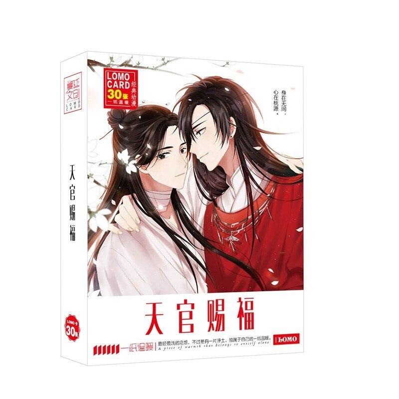 30 Sheets/Set Tian Guan Ci Fu Lomo Card Mini Postcard Greeting Card Message Card Christmas Gifts