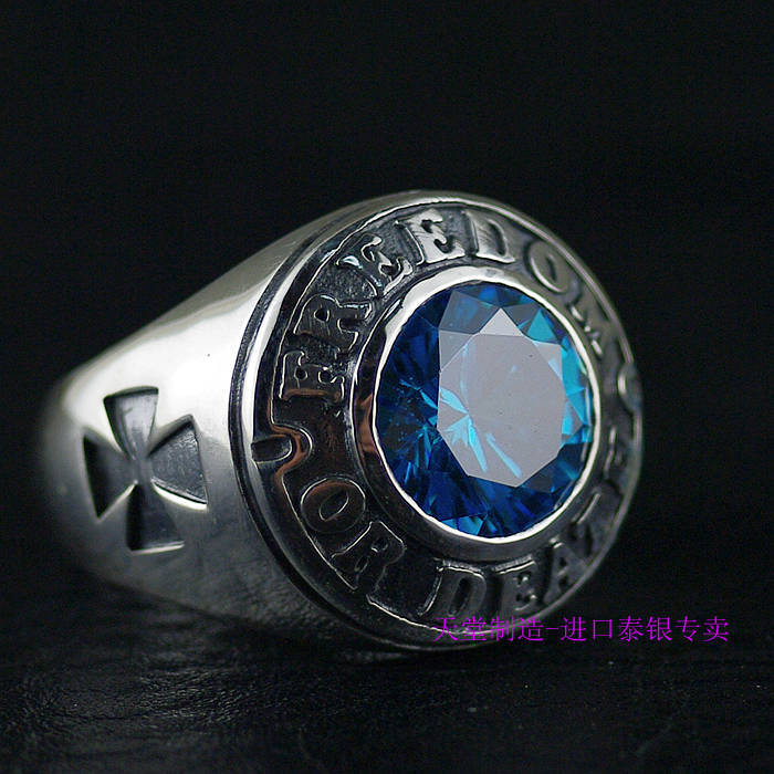 Thailand imports, the man DEATH OR FREEDOM Blue Silver Ring thailand imports skull blood new skeleton silver ring